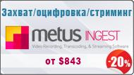 Metus_MAM_NEW2