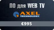 Axel New2