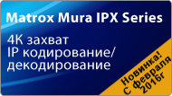 Matrox Mura IPX Series