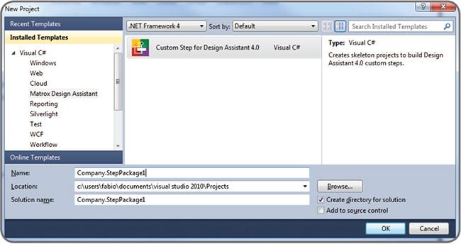 Matrox Design Assistant -с оздание блок-схемы пошаговой обработки